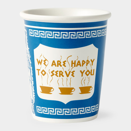 Anthora Coffee cup